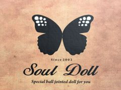 souldoll