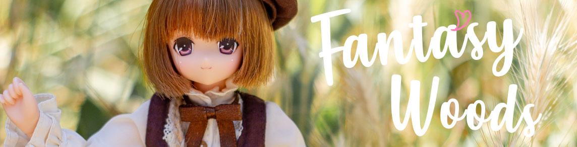 Fantasywoods